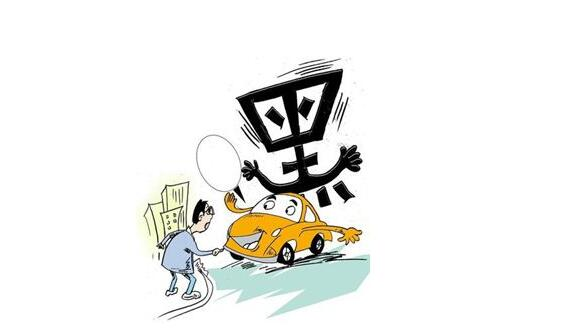 无证驾驶还挪用号牌 哈市一黑出租司机被罚7千拘10天