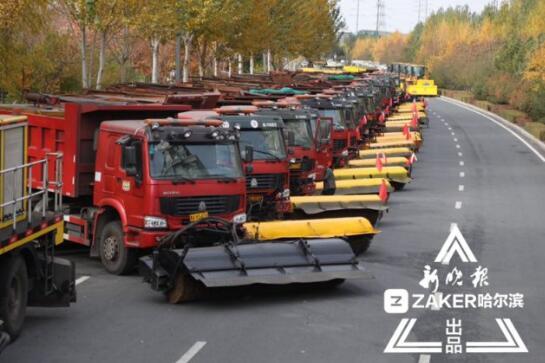 备战冰雪季!哈市各类清雪机械设备检修完毕上路集结