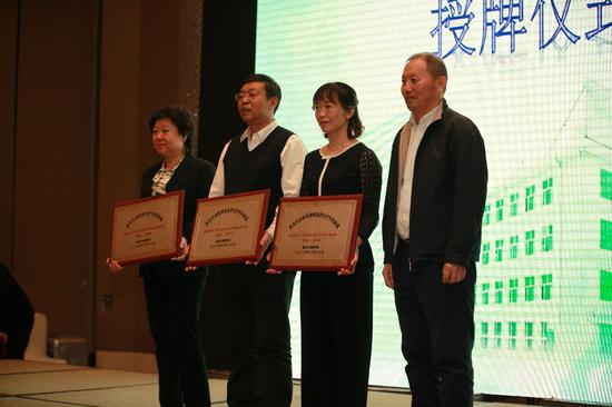 黑龙江省多个放射治疗专科联盟成立