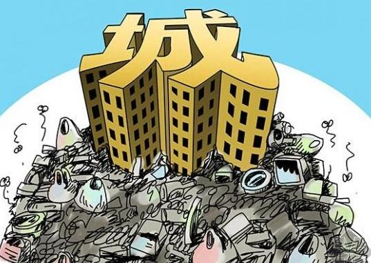 哈市松北区一处空地变成垃圾场 垃圾堆积如山