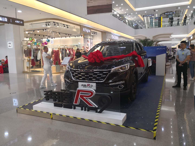 售8.39-12.59万 一汽奔腾SENIA R9上市
