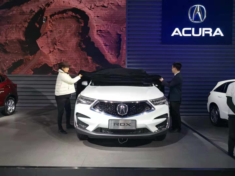 广汽Acura全新RDX哈尔滨秋季车展上市