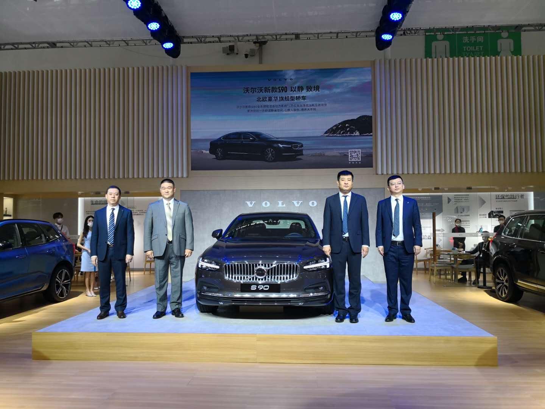 北欧豪华旗舰型轿车沃尔沃新款S90上市