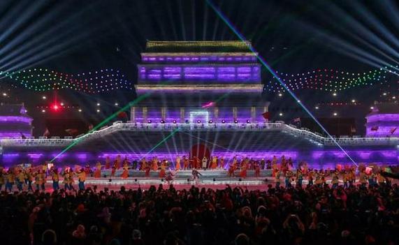 第36届中国·哈尔滨国际冰雪节启幕