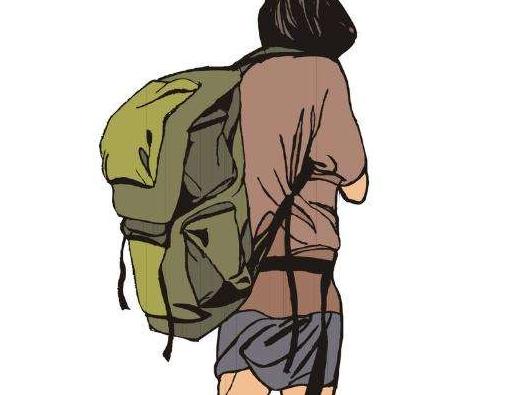 哈站一热心男子帮助找失主 一查背包是自己丢的