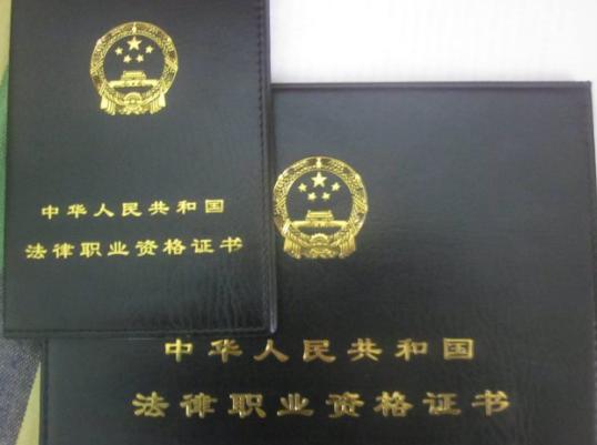 全省首例 牡丹江对考区1087名司法考生进行失信审查