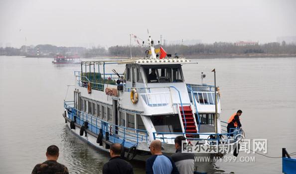 哈尔滨道外七道街至船厂轮渡航线正式开航