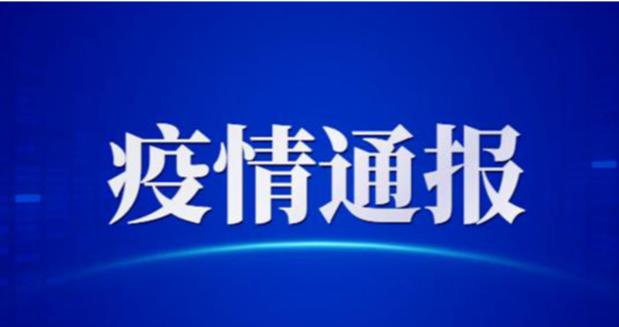 黑龙江省无新增确诊病例 当日新增治愈出院确诊病例3例