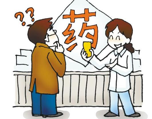 黑龙江门诊患者可自主选择在医院或药店购药