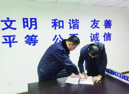 齐市警方对62岁男子开出首张《家庭暴力告诫书》