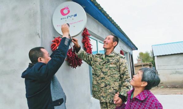 今年黑龙江农村危房改造已开工45272户 开工率达90%