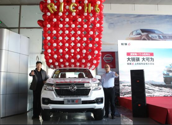 高品质SUV级皮卡 郑州日产锐骐6冰城上市