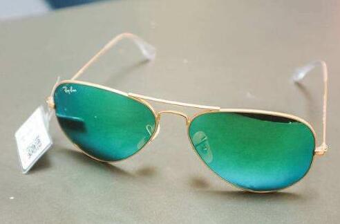 哈市抽檢眼鏡商品質量 MINISO太陽鏡等12批次商品不合格