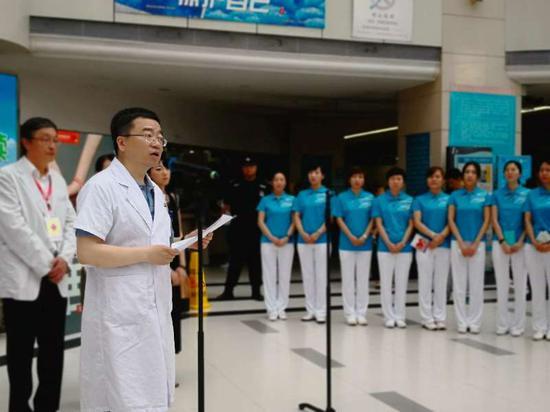哈医大一院举行中国器官捐献日纪念活动
