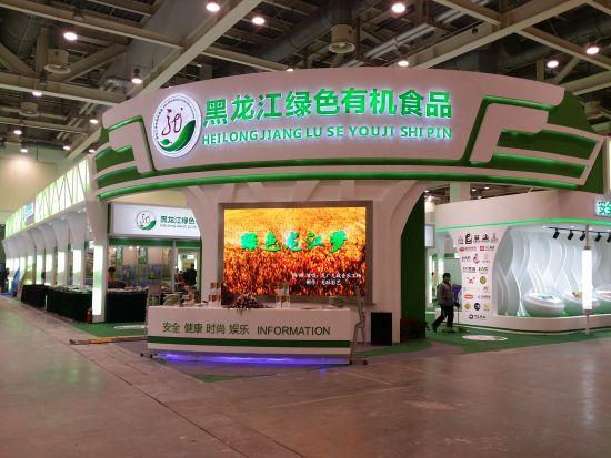 由地方性展会升至国家级盛会 绿博会提档更名