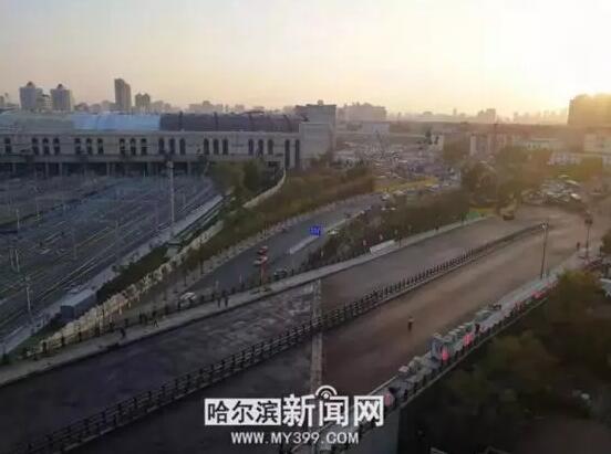 哈站南广场与霁虹桥20日通车 周边交通这样调整