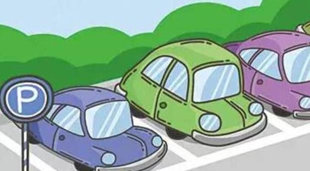 哈市交警治理私占公共停车位 收缴占道物品近百件