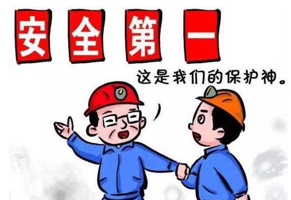 黑龙江安监局:发生较大及以上事故10分钟内上报