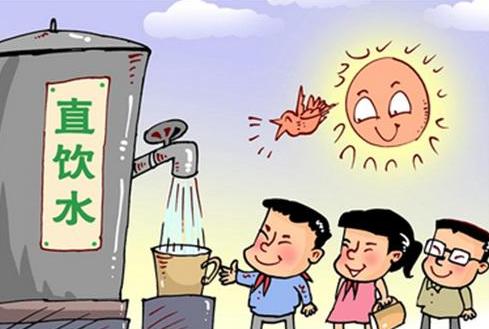 黑龙江省今年投资19.74亿元建设农村饮水工程