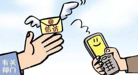 中央第三环保督察组向黑龙江移交1362件信访问题线索