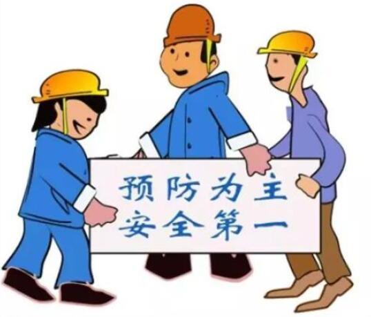 黑龙江省通报今年前9月建筑施工安全生产事故情况