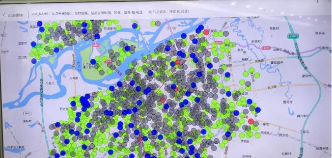 哈尔滨市2200多座基站已开通5G
