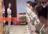 视频:实拍美容院女技师培训 喊破口音如打鸡血