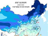 黑龙江省发布暴雪蓝色预警 省内多地今天有暴雪