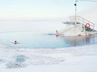 哈尔滨17日气温3年来最低 首次突破零下30度