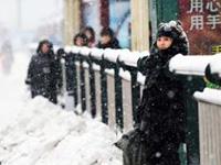 全国多地气温或创今冬新低 黑龙江等局地降12度
