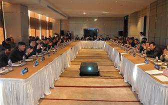 第一届黑龙江省便秘论坛在哈召开