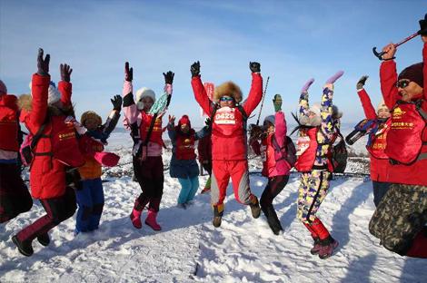 2017年中俄新年登高活动暨重走中俄雪山穿越大赛