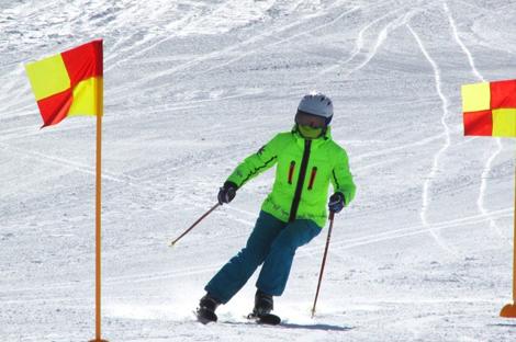 黑龙江省高山滑雪联赛第一站