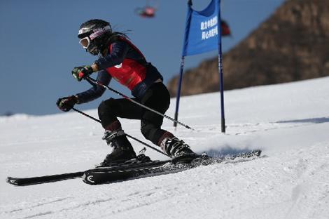 黑龙江省高山滑雪锦标赛