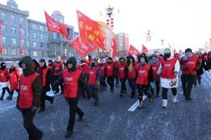 """抚远市举办""""冰天雪地""""徒步行活动启动仪式"""