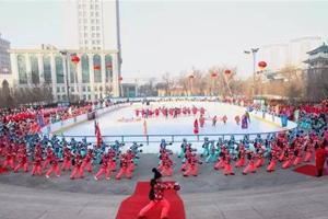 """2016哈尔滨市""""赏冰乐雪""""趣味体育活动启动"""
