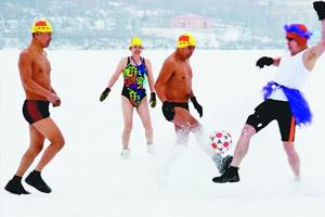 双鸭山:赏冰乐雪旅游惠民
