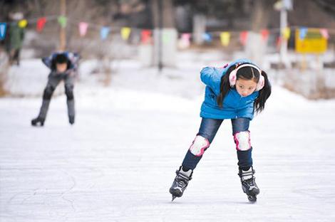 黑龙江省速度滑冰大众赛