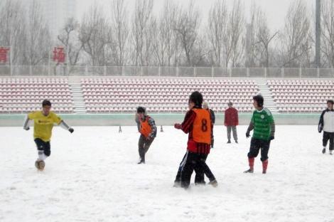 黑龙江省校园雪地足球联赛及总决赛