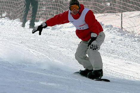 黑龙江省大众高山、单板滑雪技术等级评定赛