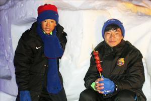 冬季阳光体育大会