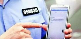 省公安厅提醒:提前查分短信小心中了木马病毒