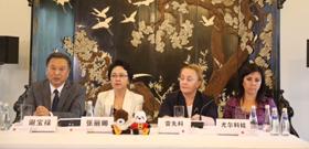 第八届中俄文化大集新闻发布会在京举行