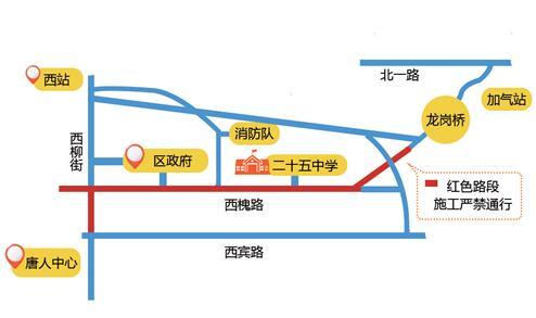 6月30日至9月30日大庆西二路部分路段维修封道