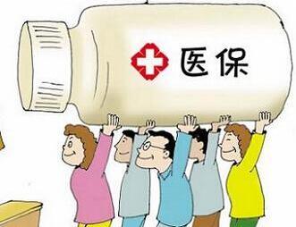 哈尔滨提高居民医保补助 公立医院取消药品加成