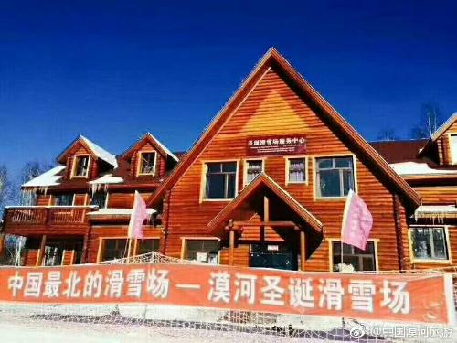黑龙江最北滑雪场10月23日首滑 打响冬季滑雪第一枪