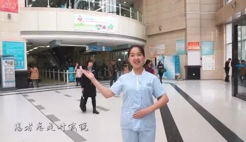哈医大一院这群医生护士火了 原创原唱进医院新规矩