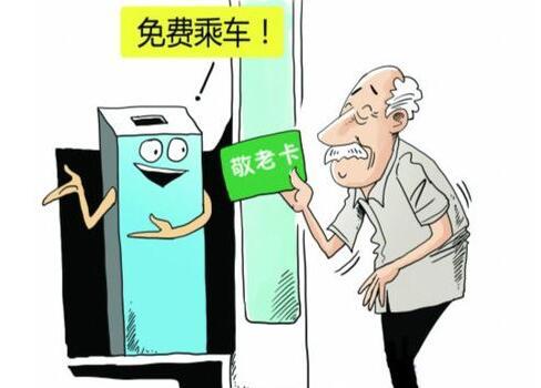 哈尔滨公交敬老卡下月前不审验作废是谣言