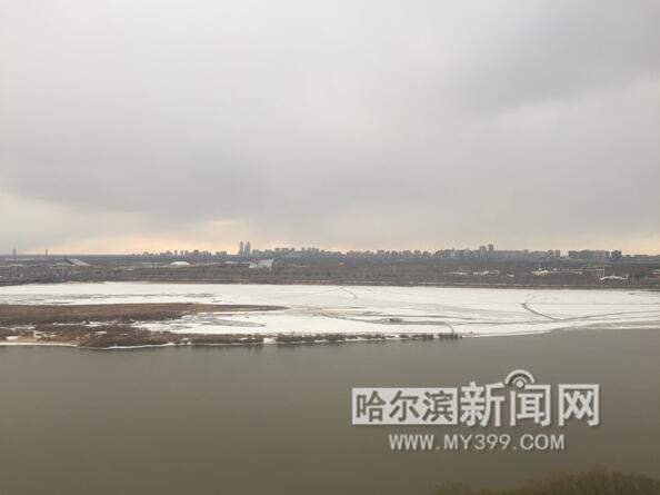 哈尔滨市水文局提醒市民:尚未封江 莫要涉险
