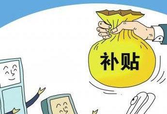 喜大普奔 在哈尔滨建智能化工厂最高可补助1000万元